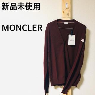 モンクレール(MONCLER)の新品未使用 MONCLER カーディガン(カーディガン)