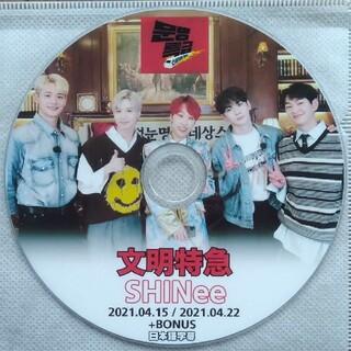 SHINee - SHINee 文明特急 DVD