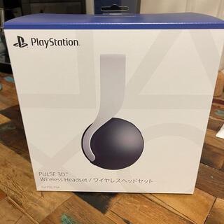 プレイステーション(PlayStation)のPlayStation5 PULSE 3D ワイヤレスヘッドセット 純正(その他)