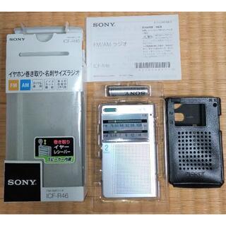 ソニー(SONY)の【新品】SONY FM/AMポケッタブルラジオ ICF-R46(ラジオ)
