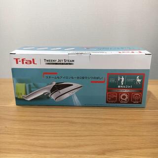 T-fal - ティファール 衣類スチーマー トゥイニー ジェットスチーム DV9000J0
