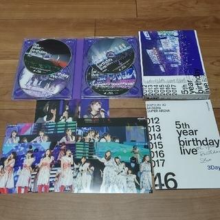 乃木坂46 - 乃木坂46 5th YEAR BIRTHDAY LIVE Blu-ray
