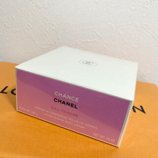 CHANEL - CHANEL シャネル CHANCE チャンス オータンドゥル ボディクリーム