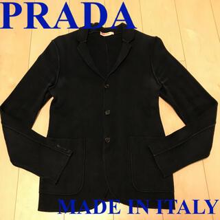 PRADA - プラダ イタリア製 コットンニットジャケット ネイビー ダメージあり
