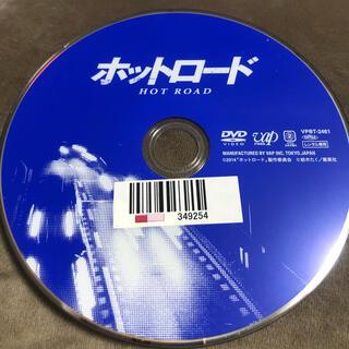 サンダイメジェイソウルブラザーズ(三代目 J Soul Brothers)のDVD ホットロード(日本映画)