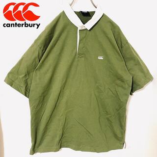 CANTERBURY - カンタベリー ポロシャツ ラガーシャツ ビッグサイズ カーキ色 メンズ XL