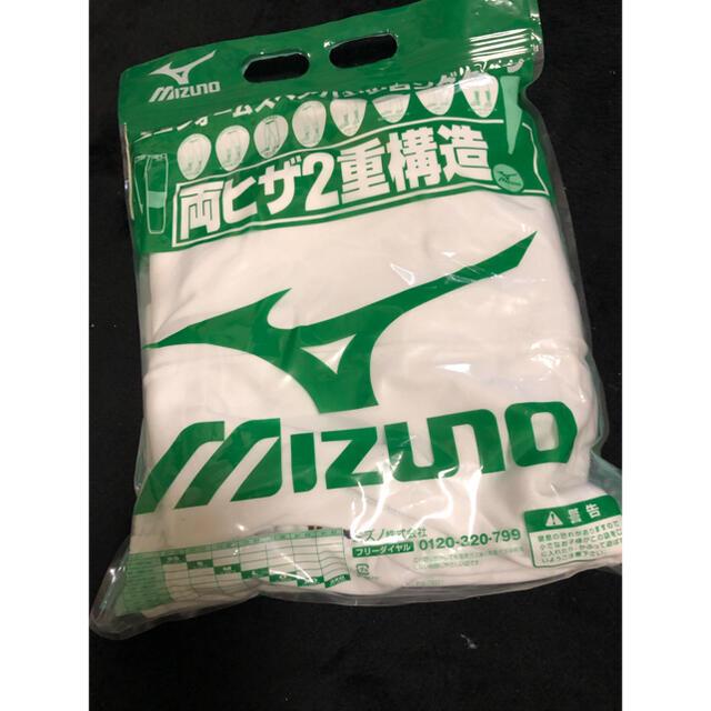MIZUNO(ミズノ)のMIZUNO ロングタイプ スポーツ/アウトドアの野球(ウェア)の商品写真