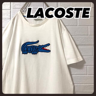 LACOSTE - ☆ビッグワニ☆ ラコステ Tシャツ 白   ビッグロゴ 青ワニ