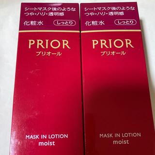 SHISEIDO (資生堂) - 資生堂 プリオール マスクイン化粧水(しっとり)2点セット