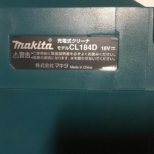 Makita(マキタ)のクリイナー スマホ/家電/カメラの生活家電(掃除機)の商品写真