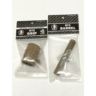 BALLISTICS - バリスティクス ST2 BARREL GRIP コヨーテ色 セット 未使用