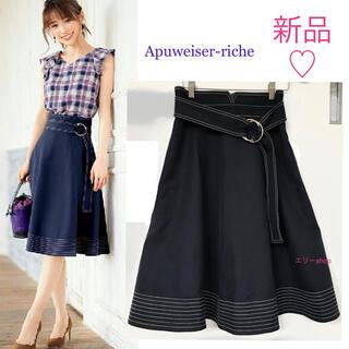 Apuweiser-riche - 新品♡ アプワイザーリッシェ 配色ステッチフレアスカート