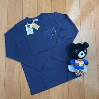 DOUBLE.B - ★ダブルB★長袖Tシャツ★130★デニムの胸ポケット付き★新品★ミキハウス★紺色