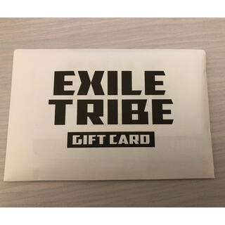 EXILE TRIBE - EXILE TRIBE GIFT CARD トライブギフト カード