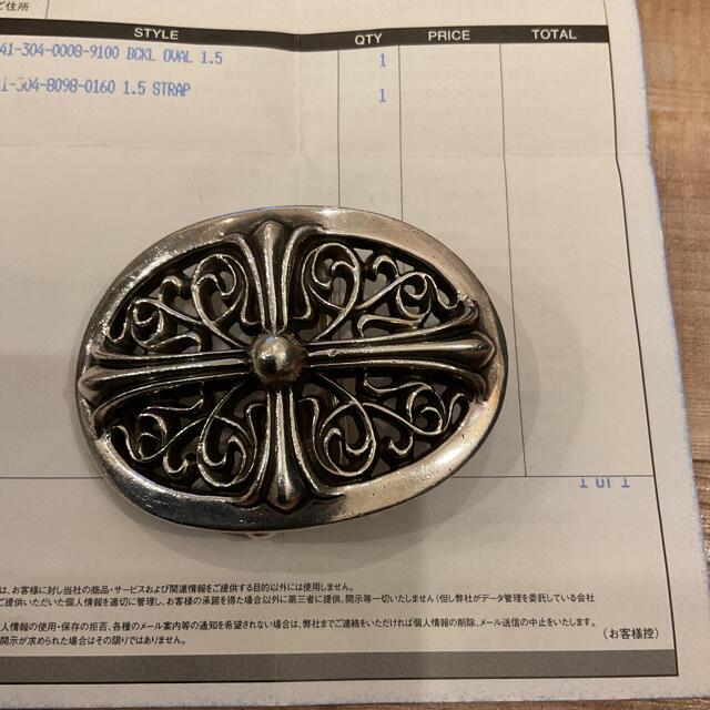 Chrome Hearts(クロムハーツ)のクロムハーツベルトバックルインボイス付き メンズのファッション小物(ベルト)の商品写真