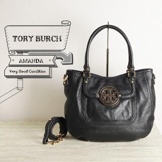 Tory Burch - 極美品 トリーバーチ アマンダ 2WAY ショルダー バッグ ブラック