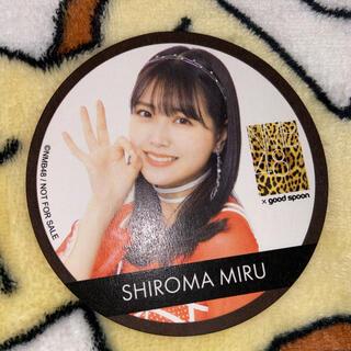 エヌエムビーフォーティーエイト(NMB48)のNMB48 白間美瑠 コースター(アイドルグッズ)