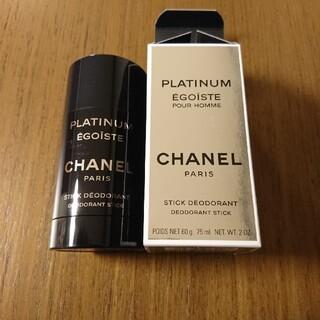 CHANEL - シャネル CHANELエゴイスト EGOIST プラチナム platinum