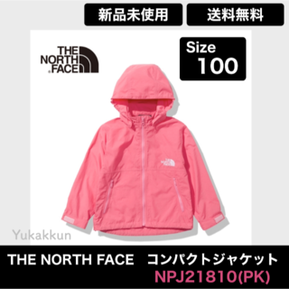 THE NORTH FACE - THE NORTH FACE コンパクトジャケット キッズ NPJ21810