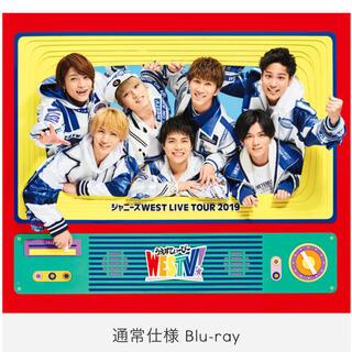 ジャニーズウエスト(ジャニーズWEST)のジャニーズWEST LIVE TOUR 2019 WESTV!(Blu-ray)(アイドル)