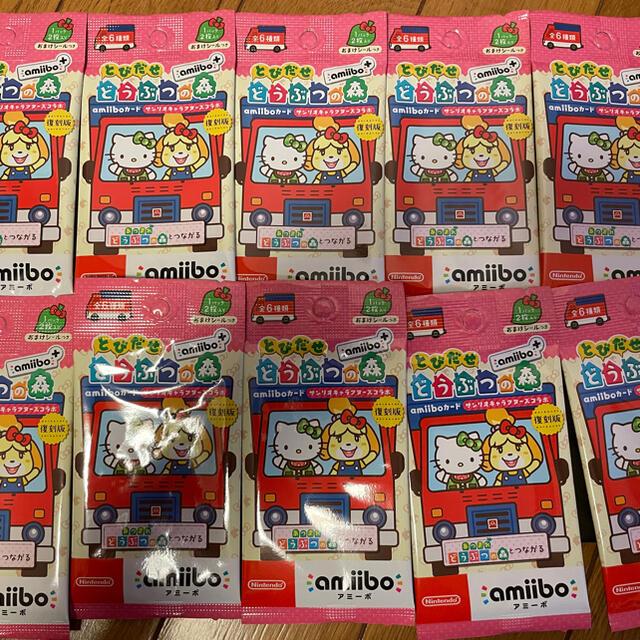 Nintendo Switch(ニンテンドースイッチ)のあつ森 あつまれどうぶつの森 サンリオ amiibo カード 10パック エンタメ/ホビーのゲームソフト/ゲーム機本体(その他)の商品写真