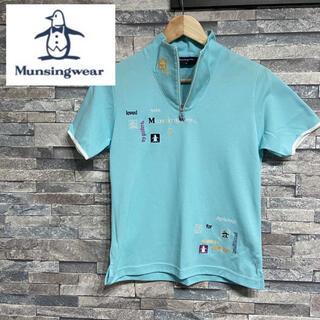 マンシングウェア(Munsingwear)のMunsingwear/マンシングウェア❤️レディース ポロシャツ❤️(ウエア)