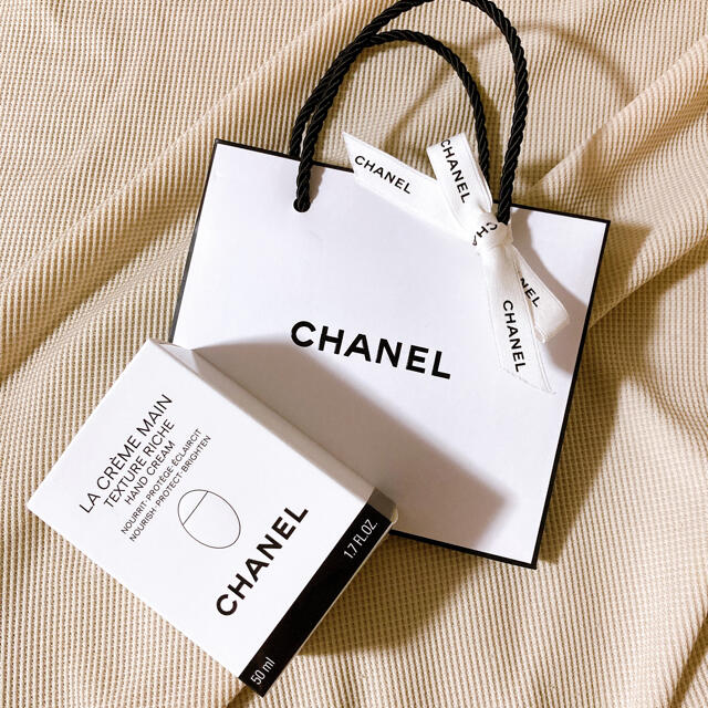CHANEL(シャネル)のCHANEL ハンドクリーム 50ml コスメ/美容のボディケア(ハンドクリーム)の商品写真