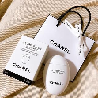 CHANEL - CHANEL ハンドクリーム 50ml