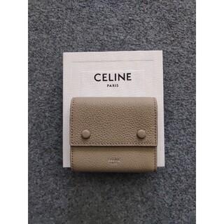 celine - ❀最安値❀CELINE セリーヌ 財布 折り財布 ♥小銭入れ