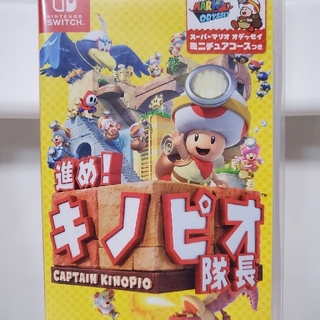 Nintendo Switch - 進め!キノピオ隊長