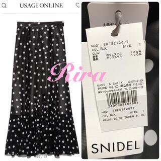 snidel - 新作新品🌷スナイデル ヘムフレアプリントスカート