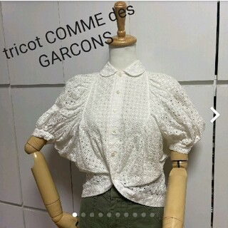 COMME des GARCONS - tricot COMME des GARCONSふんわり半袖ブラウス