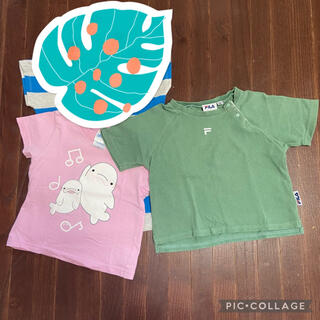 FILA - キッズTシャツ 2枚セット まとめ売り サイズ90