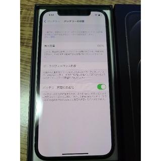 iPhone - iPhone12Pro 128GB グラファイト ジャンク扱い