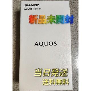 SHARP - AQUOS sense4 ゴールド SIMフリー [新品未開封]