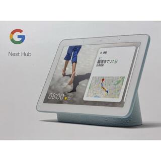 グーグル(Google)のGoogle Nest Hub Chalk ホワイト(ディスプレイ)