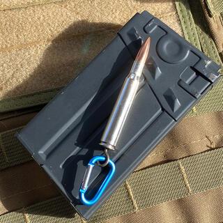 ニッケル製30-06スプリングフィールド7.62×63mm キーホルダー(その他)