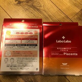 ドクターシーラボ(Dr.Ci Labo)の【2個セット】シーラボ 毛穴引き締めマスク プラセンタ 5枚入(パック/フェイスマスク)