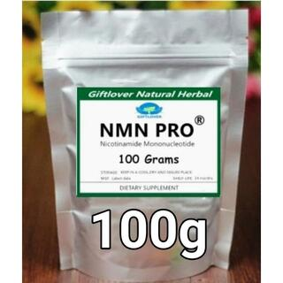 NMN パウダー 100g ◆純度99%
