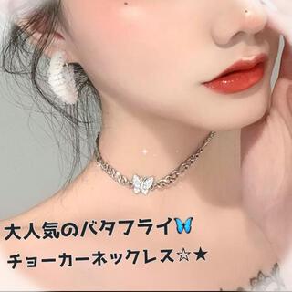 大流行中☆★バラフライチョーカーネックレス 蝶々 シルバー 甘辛 韓国