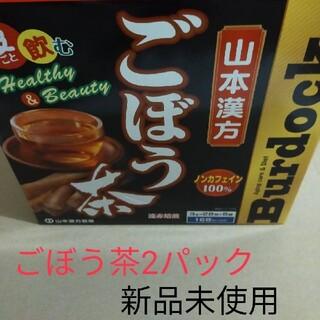 コストコ - コストコ♡ゴボウ茶