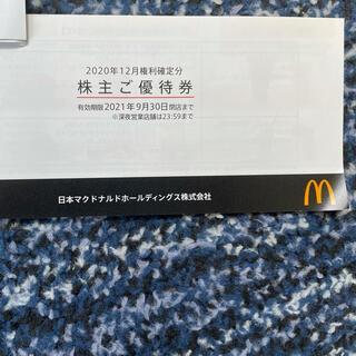 マクドナルド(マクドナルド)のマクドナルド株主優待(フード/ドリンク券)
