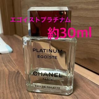 CHANEL - CHANEL エゴイストプラチナム 100mlボトル