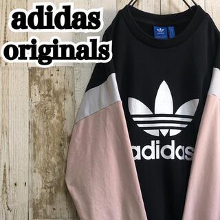 adidas - 【アディダスオリジナルス】【ビッグロゴ】【スリーカラー】【スウェット】