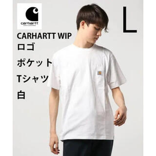 carhartt - 新品 CARHARTT カーハート 半袖ポケットTシャツ  白