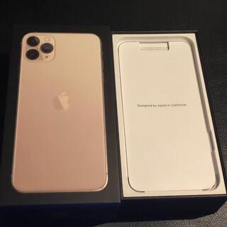 Apple - iPhone11 pro max 本体なし 未使用 完備品セット