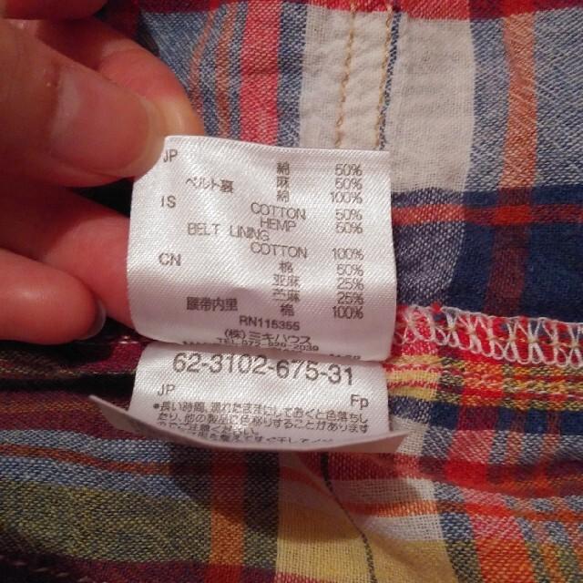 DOUBLE.B(ダブルビー)の100 DOUBLE.B ハーフパンツ キッズ/ベビー/マタニティのキッズ服男の子用(90cm~)(パンツ/スパッツ)の商品写真