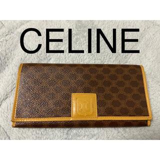 セリーヌ(celine)の【再値下げ】CELINE  長財布【レア】(財布)