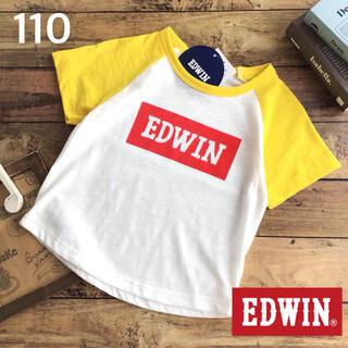 EDWIN - 【110】エドウィン EDWIN ラグラン Tシャツ 黄色