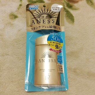 ANESSA - アネッサ 日焼け止め パーフェクトUV スキンケアミルク 未使用 未開封